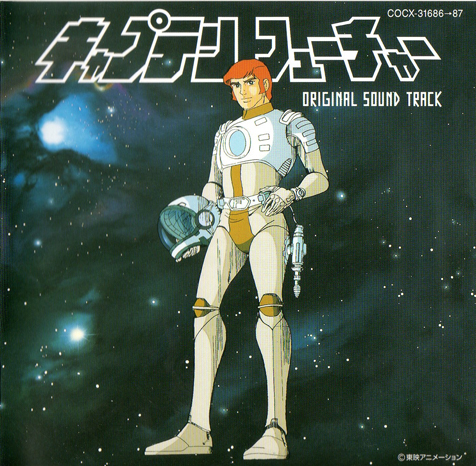 http://animenomelody.fr/media/images/ http://animenomelody.fr/media/images/ http://animenomelody.fr/media/images/CaptainFuture.jpg